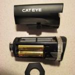 HL-EL540RC_baterie_2